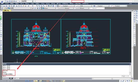 CAD图纸要重生成教程之为什么CAD图纸经常需要重生成