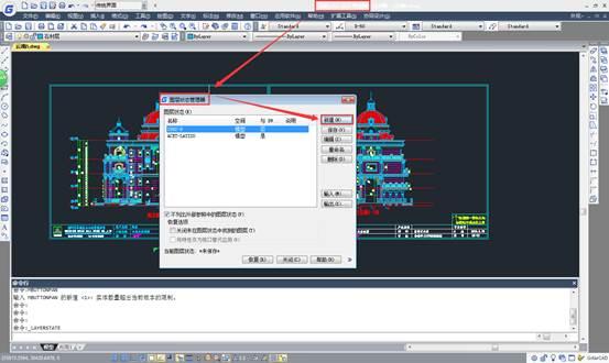 CAD创建图层教程之浩辰CAD图层管理器如何新建、删除和置为当前