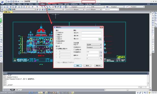 CAD标题栏教程之用CAD标题栏提取块数据