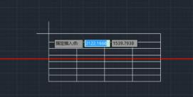 CAD画表格的全部过程