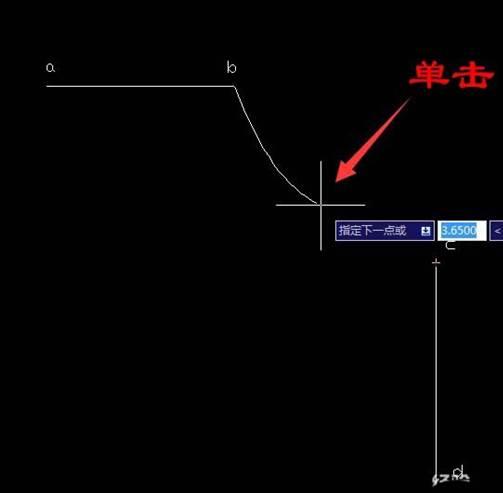 CAD绘制三维立体教程之用CAD怎么画立体三维茶壶