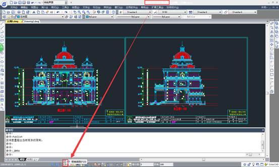 CAD极轴追踪教程之在CAD中如何控制极轴追踪