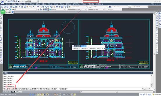 CAD三维坐标教程之怎么把CAD三维坐标改成二维坐标