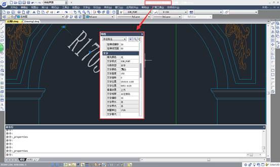 CAD文字样式教程之在CAD中如何更改文字样式