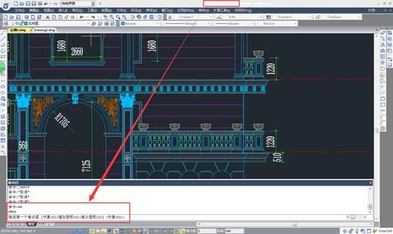 CAD快速查询面积教程之在CAD中快速查询面积的方法