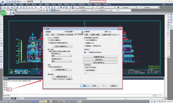 CAD复制粘贴教程之在CAD中无法复制跟黏贴怎么办