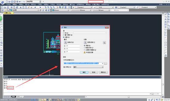 CAD文件变更小教程之怎么让CAD文件变得更小
