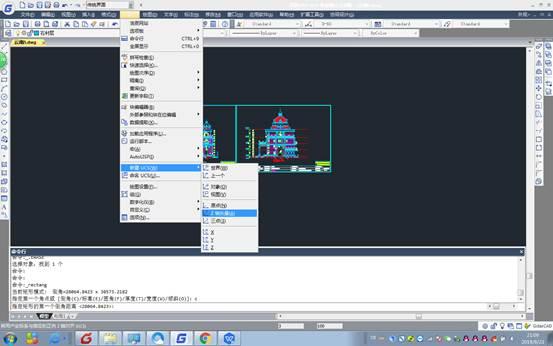 CAD三维图形教程之怎么用CAD绘制简易的三维图形