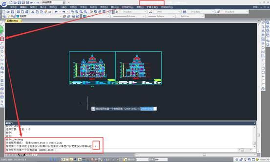 CAD绘制倾斜矩形教程之怎么用CAD画倾斜的矩形