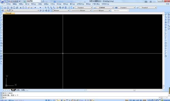 CAD尺寸的分解