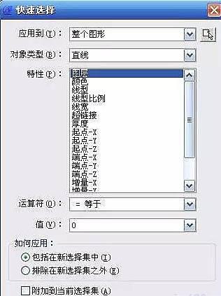 CAD选择方法的应用