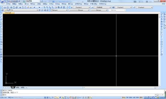 CAD坐标的显示