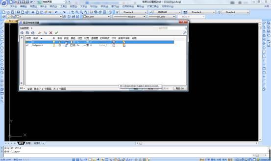CAD图层的设置原则