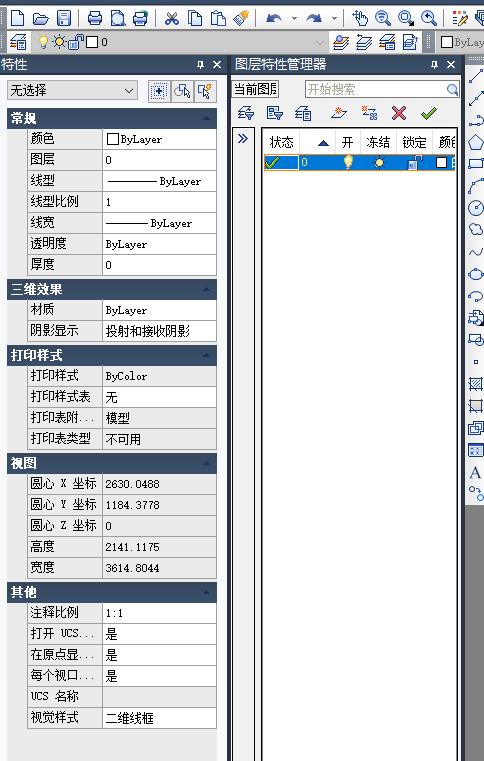 CAD图层匹配格式刷没有用怎么办