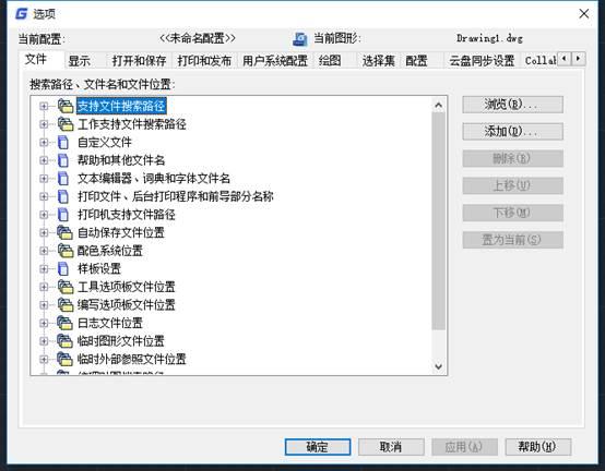 CAD自动保存文件怎么处理