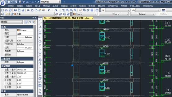 CAD图块的概念和操作