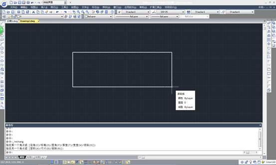 CAD矩形教程之浩辰CAD如何绘制矩形中心线