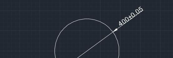 CAD公差标注教程之浩辰CAD怎么标注对称公差和极限公差