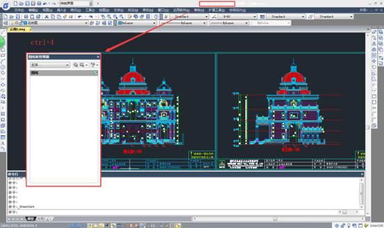 CAD图纸集管理器教程之CAD图纸集怎么创建