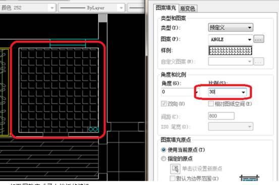 CAD制图初学入门教程:木地板用CAD 如何画