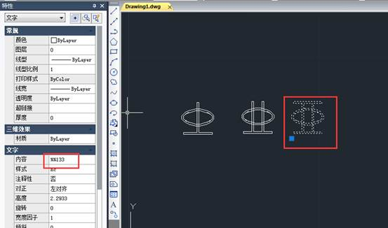 CAD钢筋符号如何输入