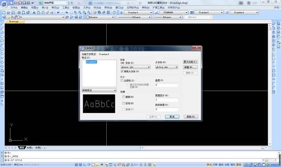 CAD技巧在文字处理中的应用