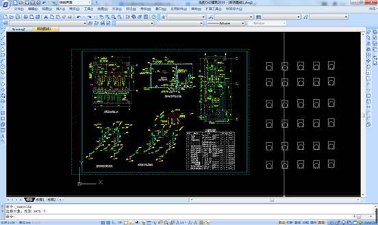 CAD图形导入Word的过程