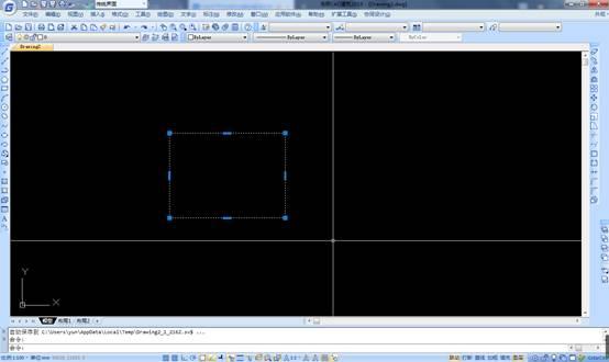 CAD面域的创建和拆解