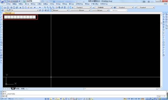 CAD图纸中插入Excel表格的过程