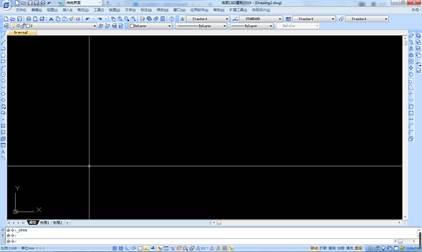 CAD系统变量查询的方法