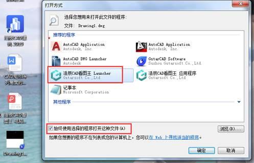 CAD打开文件时出现多个窗口的处理方法