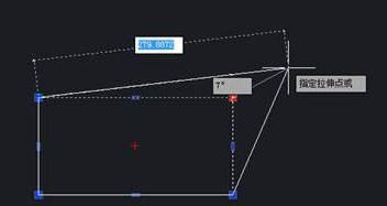 CAD夹点编辑的使用技巧