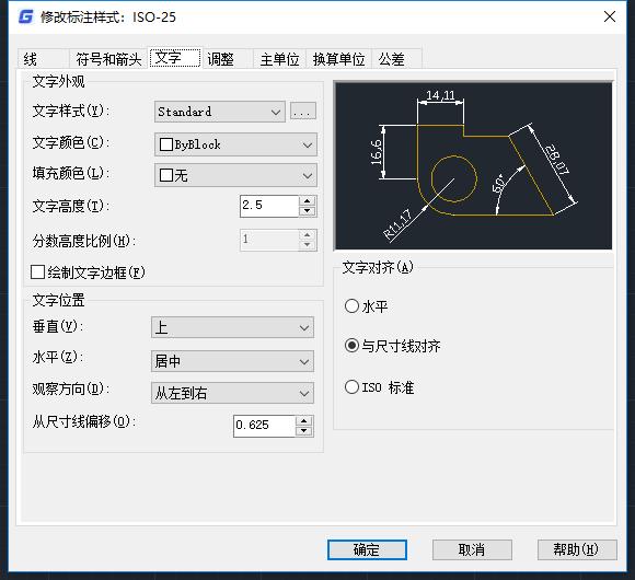 CAD坐标转换成和总图的坐标一致的方法