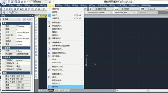 CAD绘图之自带z轴归零的教程