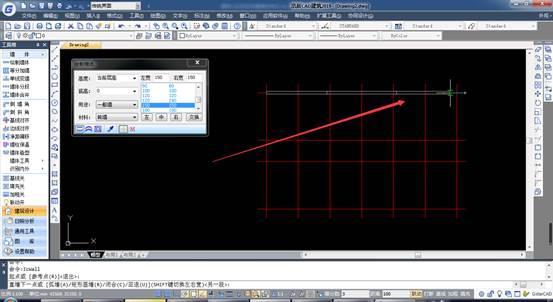 建筑CAD如何设置墙的样式