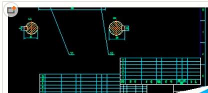 CAD绘图怎么快速生成明细表?