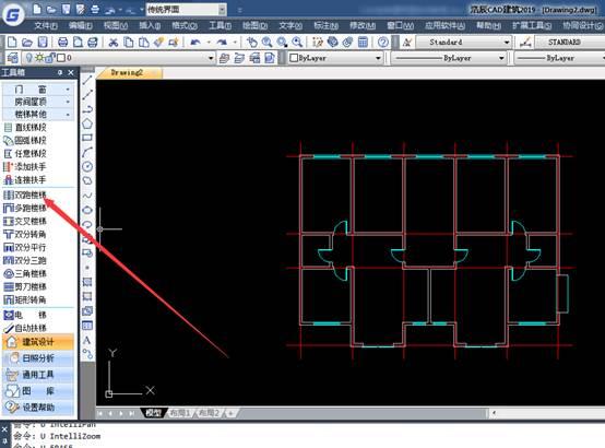 CAD绘制建筑图实例教程