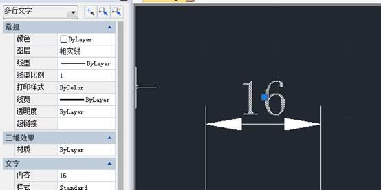 CAD分解命令具体使用结果