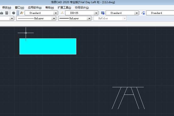 CAD对齐命令具体应用操作