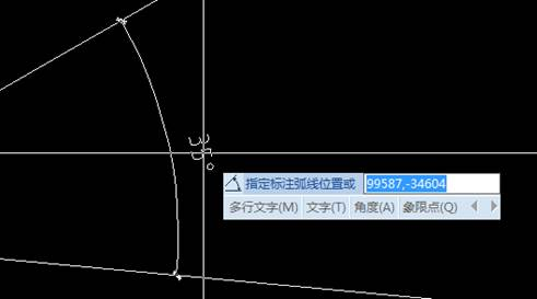 CAD角度标注的过程