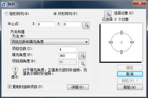 CAD制图实例