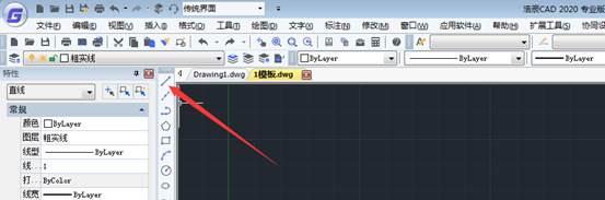 CAD直线命令具体应用