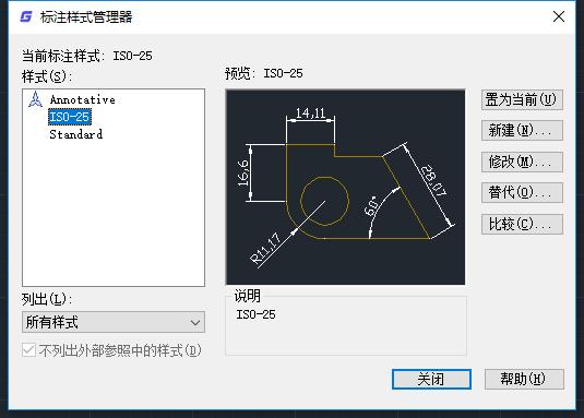 CAD标注样式常见问题汇总