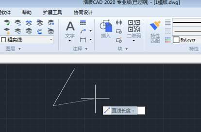 CAD直线命令角度长度绘制