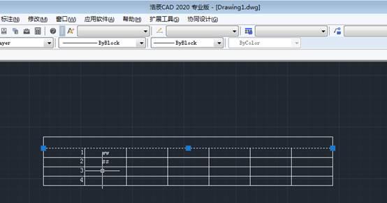 CAD插入EXCEL表格---关于表格导出到excel操作