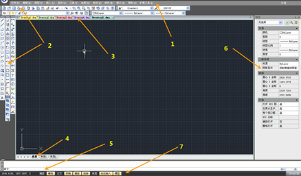 CAD菜单栏基本设置和操作