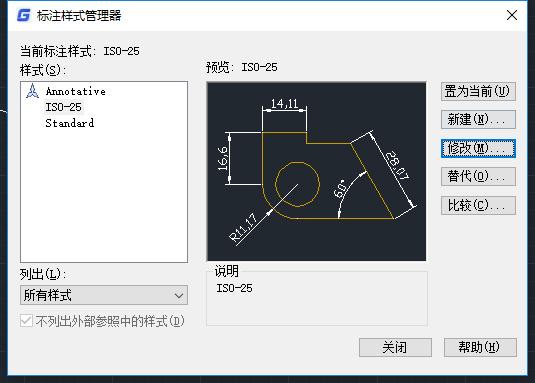 CAD标注文字怎么设置成水平的