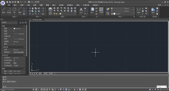CAD创建块如何使块带标高