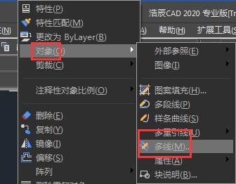 CAD多线命令如何编辑墙体