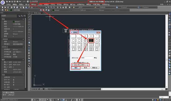 CAD坐标教程之坐标数据如何在CAD中展点